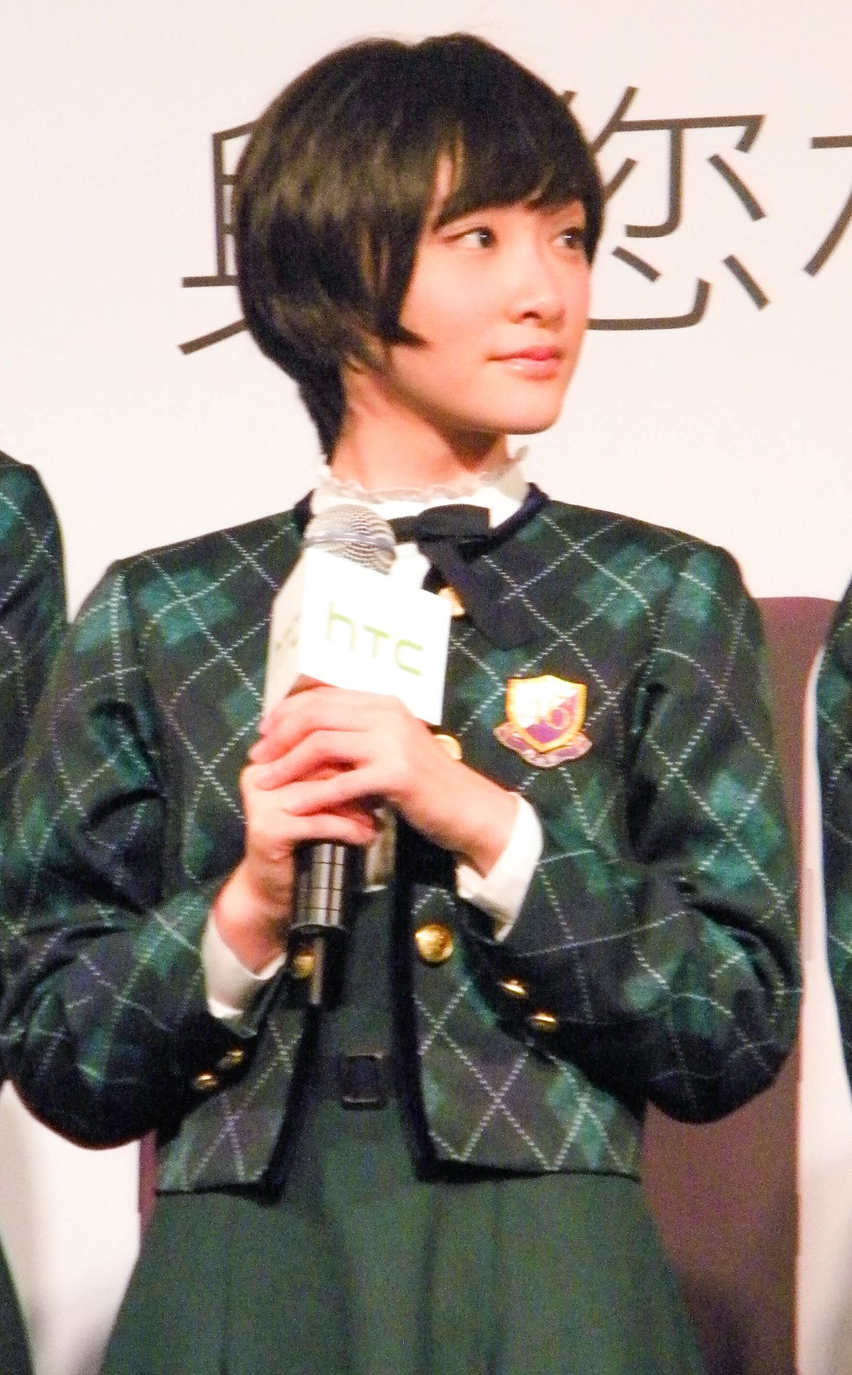 Rina Ikoma Wikipedia