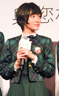 Rina Ikoma Nogizaka46 HTC event 20140903.jpg