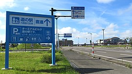 Road Station Odate-Noshiro Airport 2018.jpg