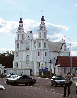 Roman Catholic Church of St. Michael the Archangel in Ivyanets, Belarus.jpg