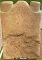 Roman Inscription in Trier, Rhein. Landesmus., Germany (EDH - F026766).jpeg