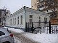Rosa Luxemburg street 9, Yekaterinburg (1).jpg