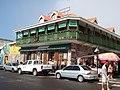 Roseau, Dominica 24.jpg