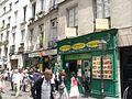 Rue des Rosiers, Paris 2011.jpg