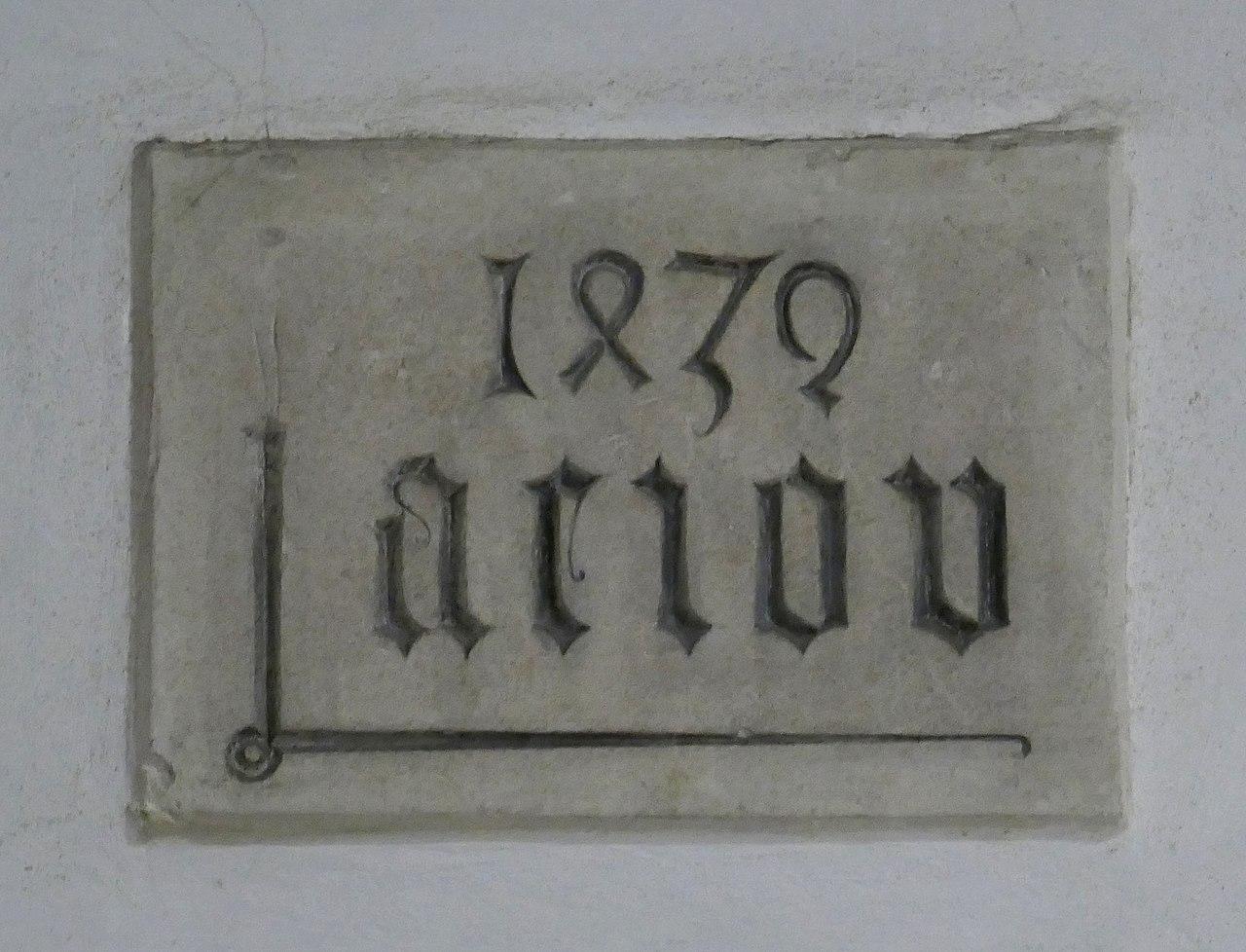 [Image: 1280px-Ruprechtskirche%2C_Wien_%2848%29....8039646508]