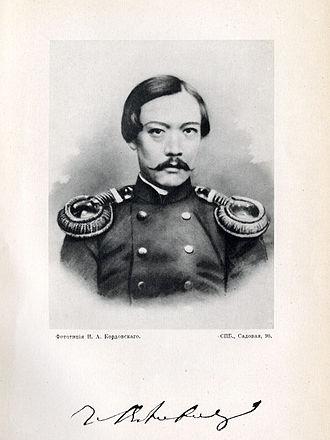 Shoqan Walikhanov - Portrait of Shoqan Walikhanov made in St. Petersburg by I. A. Kardovsky