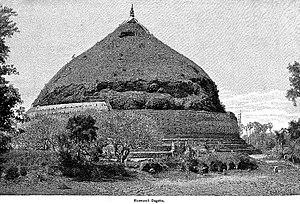 Ruwanwelisaya - Image: Ruwanwelisaya in 1891