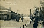 Słonim, Rynkavaja-Školny Dvor. Слонім, Рынкавая-Школьны Двор (1901-14).jpg