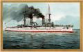 S.M. Grosser Kreuzer Fürst Bismarck - restoration.png