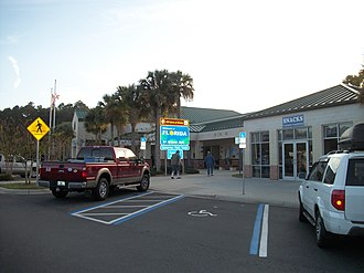 Welcome centers in the United States - Image: SB I 95 Florida Welcome Center 5