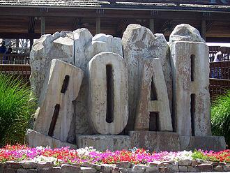 Six Flags America - Image: SFA Roar Entrance