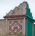 SGH Rakowiecka 24 mozaika.jpg