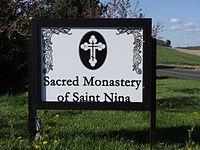 Sacred Monastery of Saint Nina 05.JPG