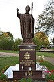 Sadowne pomnik Jana Pawła II.JPG