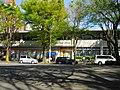 Sagamihara Post Office.JPG