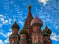 Saint Basil's Cathedral summer 2018.jpeg