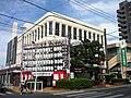 Saitama Resona Bank Okegawa Branch.jpg