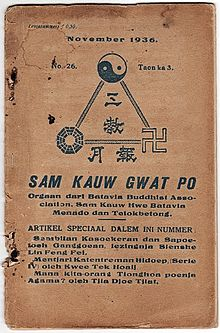 "A magazine cover with the title ""Sam Kauw Gwat Po"" in the center"