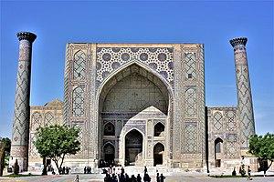 Ulugh Beg Madrasa, Samarkand - Frontal view of entrance hall