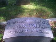 Ο τάφος του Μαρκ Τουαίην στη Νέα Υόρκη