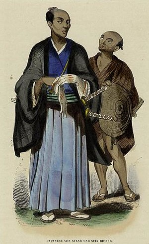 Caste - Japanese samurai of importance and servant.