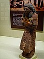 Sandstone ushabti for the steward Mah from tomb SA 14 in Anibeh Nubia 19th Dynasty Egypt 1275 BCE Penn Museum.jpg