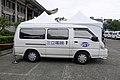 Sanlih E-Television RBN-5373 20181006b.jpg