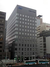 Sannomiya Building North at 19th November 2016.jpg