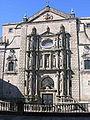 Santiago San Martíño Pinario GDFL050914 024.jpg