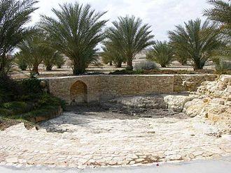 Sapir, Israel - Image: Sapir spring of youth