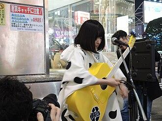 Sayuri - Sayuri performing in Shibuya, Tokyo, February 2016.