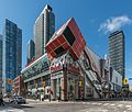 Scotiabank Theatre, Toronto, North view 20170417 1.jpg