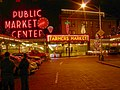 Seattle - Pike Place Xmas 01.jpg