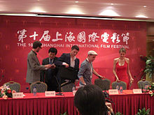 Sebastian Bieniek (centrum) 2007, 10th Shanghai International Film Festival