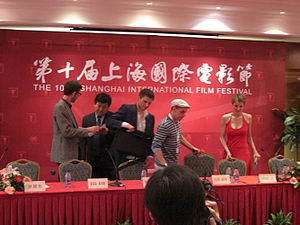Sebastian Bieniek - Sebastian Bieniek, 2007, during a press conference at the 10th Shanghai International Film Festival.