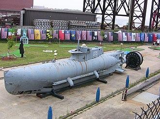 Seehund - Seehund 075 at the United States Naval Shipbuilding Museum