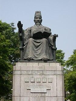 Sejong the Great Bronze statue 02.JPG