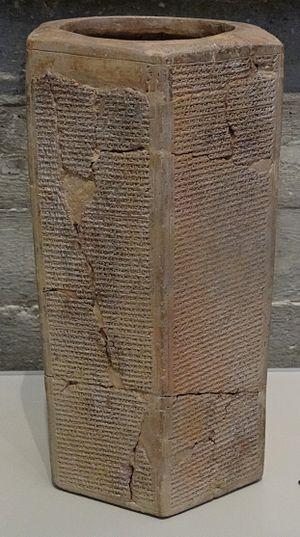 Sennacherib's Annals - Image: Sennacherib's Prism in the Israel Museum (2)