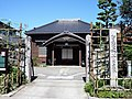 Sennenji (Shiroishi).jpg