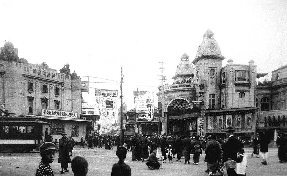 Sennichimae Osaka ca1916