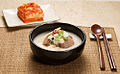 Seolleongtang, Ox Bone Soup.jpg