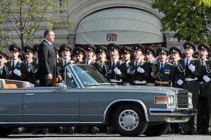 Anatoliy Serdyukov - Anatoliy Serdyukov inspecting the military parade on Red Square 9 May 2008