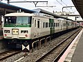 Series 185 B5 in Narita Station 05.jpg