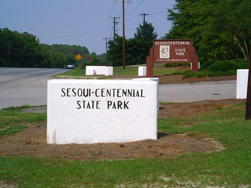 File:Sesquicentennial-park-front-gate.jpg