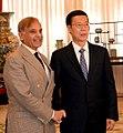 Shahbaz Sharif with Zhang Gaoli (28672447371).jpg