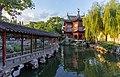 Shanghai - Yu Garden - 0034.jpg
