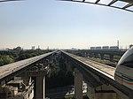 Shanghai Maglev Line from platform of Longyang Road Station (Shanghai Maglev) 2.jpg