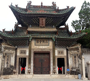 Liaocheng - Shanxi-Shaanxi Assembly Hall.