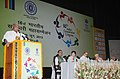 Sharad Pawar addressing at the inauguration of the 16th Indian Cooperative Congress, in New Delhi on June 25, 2013. The President, Shri Pranab Mukherjee and other dignitaries are also seen.jpg