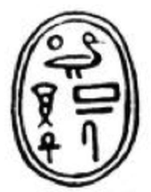 Sheneh (pharaoh) - Image: Sheneh